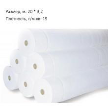 Агроволокно белое, 19г/м.кв, 20 метров, 3,2 ширина