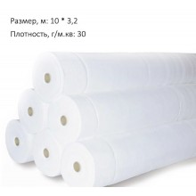 Агроволокно белое, 30г/м.кв, 10 метров, 1,6 ширина