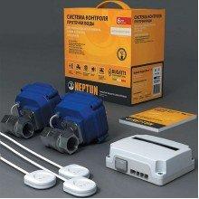 Защита от протечек воды Neptun Bugatti Base 220B 1/2''
