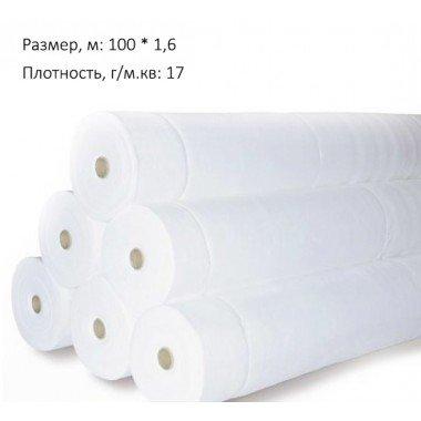 Агроволокно белое, 17г/м.кв, 100 метров, 1,6 ширина