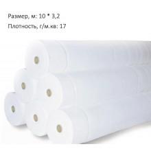 Агроволокно белое, 17г/м.кв, 10 метров, 3,2 ширина