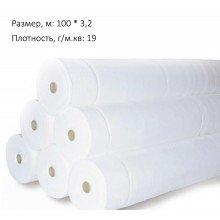 Агроволокно белое, 19г/м.кв, 10 метров, 3,2 ширина