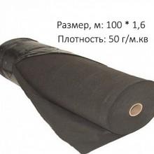 Агроволокно черное, 50г/м.кв, 100 метров, 1,6 ширина